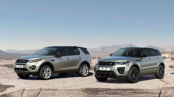 Launched: 2018 Land Rover Discovery Sport and Evoque with petrol Ingenium engine